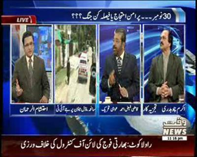 Waqt at Eleven 19 November 2014