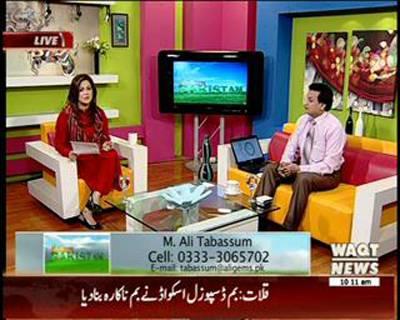 Salam Pakistan 20 November 2014 (part 1)
