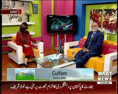 Salam Pakistan 20 November 2014 (part 2)