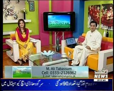 Salam Pakistan 21 November 2014 (part 1)