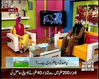 Salam Pakistan 21 November 2014 (part 2)