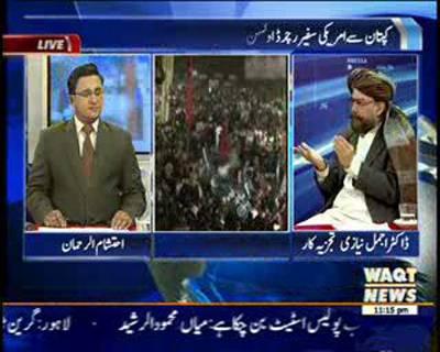 Waqt At Eleven 22 November 2014