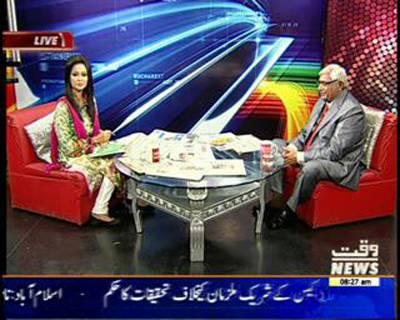 News Lounge 23 November 2014