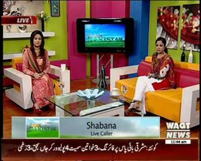 Salam Pakistan 26 November 2014