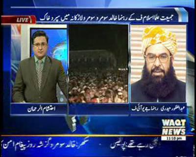 Waqt at Eleven 29 November 2014