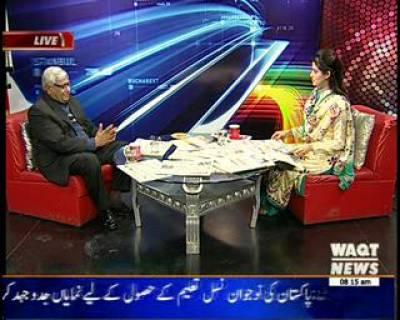 News Lounge 30 November 2014