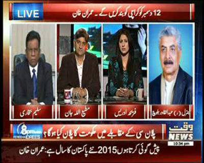 8PM With Fareeha Idrees 30 November 2014 (part 1)