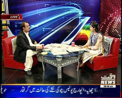 News Lounge 01 December 2014