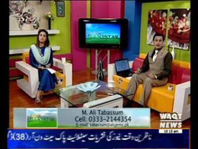 Salam Pakistan 01 December 2014 (part 1)