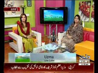 Salam Pakistan 01 December 2014 (part 2)
