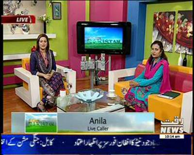 Salam Pakistan 02 December 2014 (part 1)