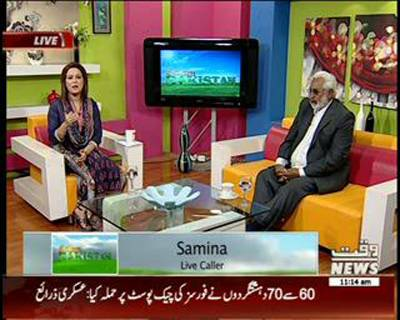 Salam Pakistan 02 December 2014 (part 2)
