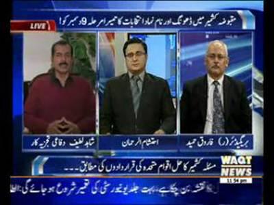 Waqt at Eleven 06 December2014