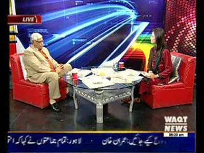 News Lounge 07 December 2014