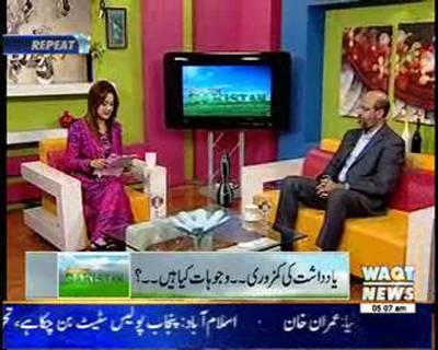 Salam Pakistan 08 December 2014 (part 2)