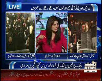 8PM With Fareeha Idrees 08 December 2014 (part 2)