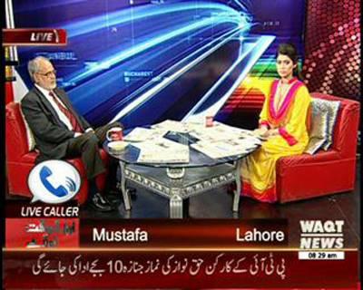 News Lounge 09 December 2014