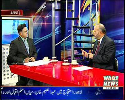 Waqt at Eleven 09 December 2014