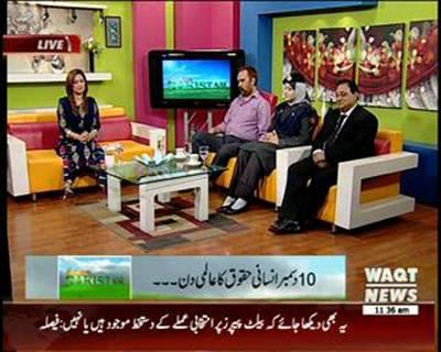 Salam Pakistan 10 December 2014 (part 2)