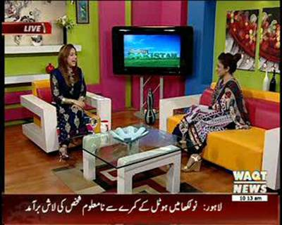 Salam Pakistan 10 December 2014 (part 1)