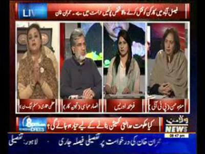 8PM with Fareeha Idrees 10 December 2014