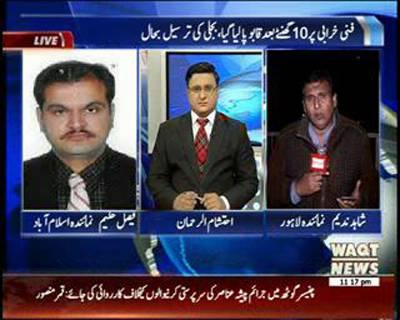 Waqt at Eleven 12 December 2014