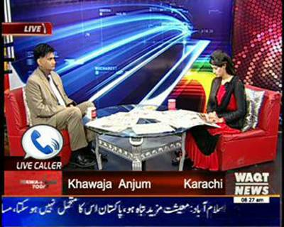 News Lounge 13 December 2014