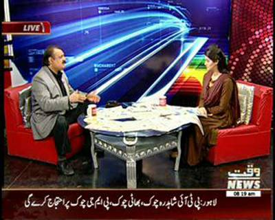 News Lounge 15 December 2014
