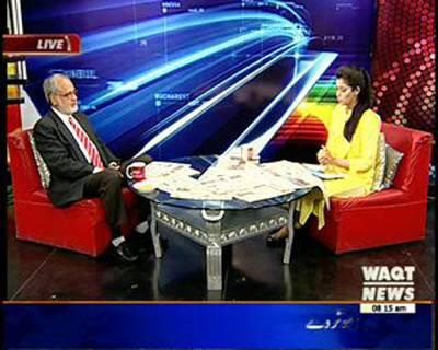 News Lounge 16 December 2014