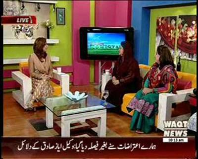 Salam Pakistan 16 December 2014 (part 1)