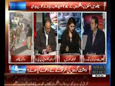 8PM with Fareeha Idrees 16 December 2014