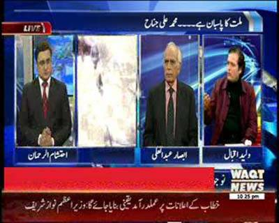 Waqt at Eleven 25 December 2014 (Part 1)