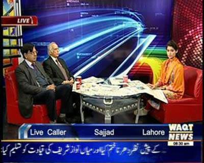 News Lounge 26 December 2014