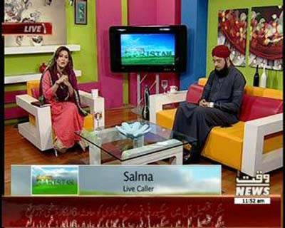 Salam Pakistan 26 December 2014