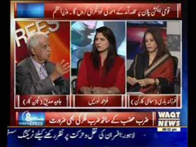 8PM with Fareeha Idrees 26 December 2014