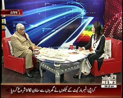 News Lounge 28 December 2014