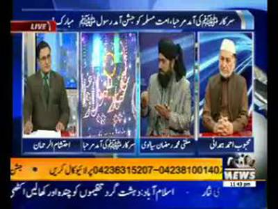 Waqt at Eleven 03 January 2015