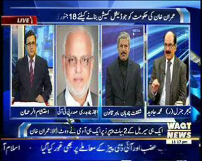 Waqt at Eleven 06 January 2015 (Part 2)