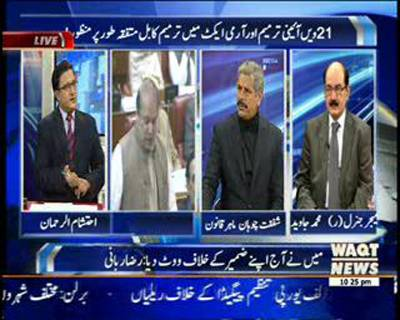 Waqt at Eleven 06 January 2015 (Part 1)