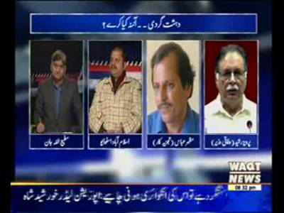 Apna Apna Gareban 11 January 2015
