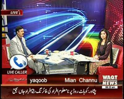 News Lounge 22 January 2015