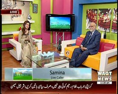 Salam Pakistan 22 January 2015 Part 02