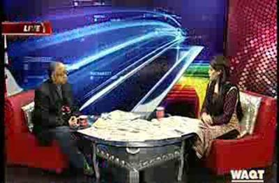 News Lounge 04 February 2015
