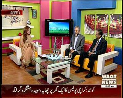 Salam Pakistan 04 February 2015 (Part 2)