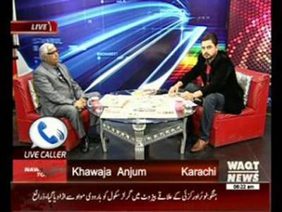 News Lounge 08 February 2015