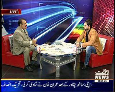 News Lounge 03 February 2015