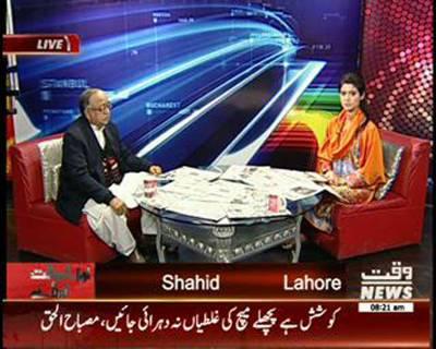 News Lounge 11 February 2015