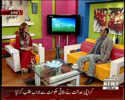 Salam Pakistan 11 February 2015 (Part 1)