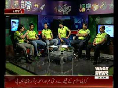 ICC Cricket World Cup 2015 Special Transmission 14 February 2015