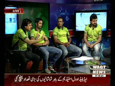 ICC Cricket World Cup 2015 Special Transmission 15 February 2015 (part 1)